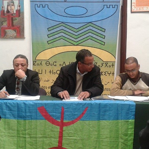 Amazigh Citizenship Network