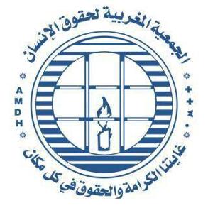 Association Marocaine des Droits Humains