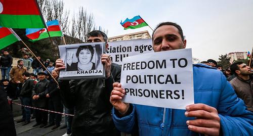 Բողոքի ակցիա Ադրբեջանում՝ ի պաշտպանություն քաղբանտարկյալների