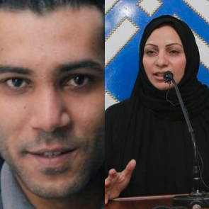 Hussain Radhi & Ebtisam Al-Saegh