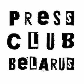 Belarus Press Club logo