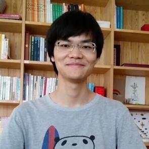 Cai Wei