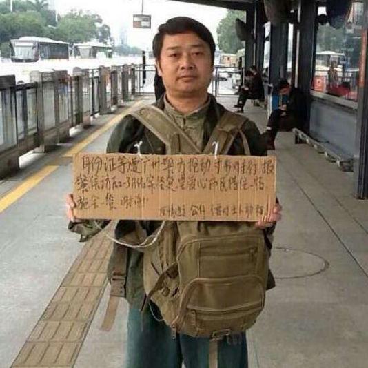 Chen Yunfei protesting