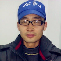 Gu Yimin