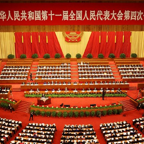 China Great Hall