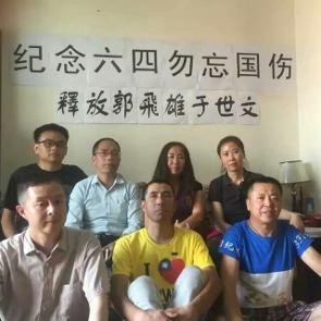 Front Row: Li Wei, Ma Xinli, Zhang Baocheng Back Row: Liang Taiping, Zhao Changqing, Li Meiqing, Xu Caihong