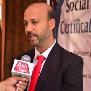 Dr. Khadim Hussain Dahot