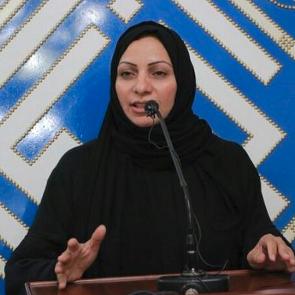 Ebtisam Al-Saegh