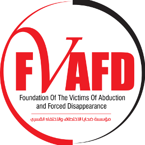 Foundation of the Victims of Abduction and Forced Disappearance