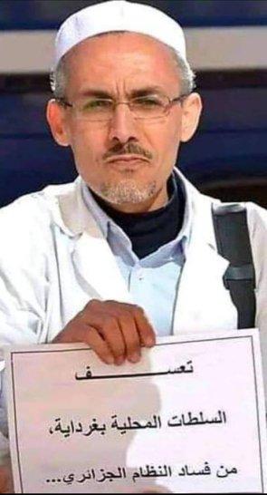 Hadj Ibrahim Aouf