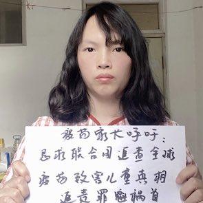He Fangmei