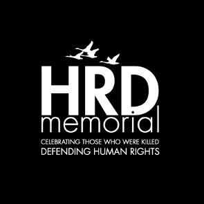 hrd_memorial_logo_final.jpg