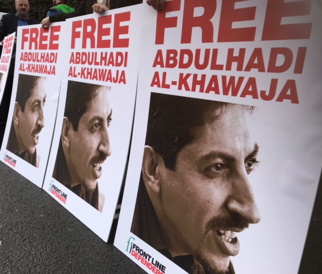 Picture taken at March Action in Solidarity with Abdulhadi Al-Khawaja