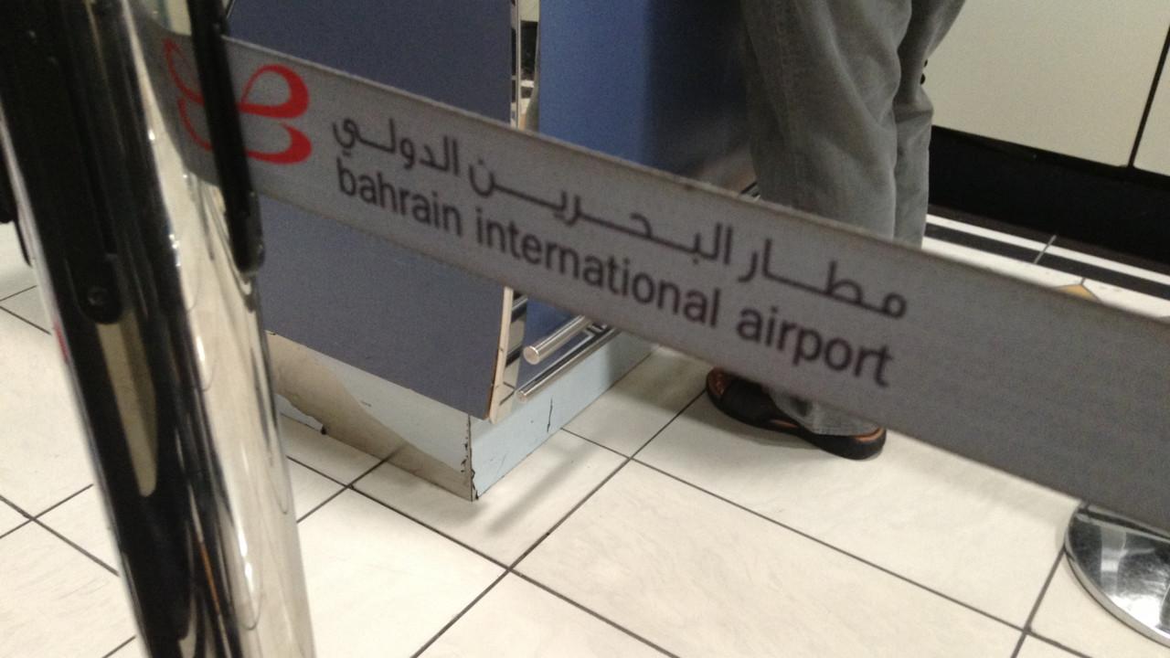Bahrain Airport Security Line