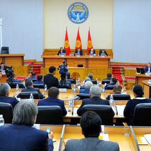 Kyrgyzstan parliament