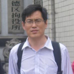 Lin Qilei