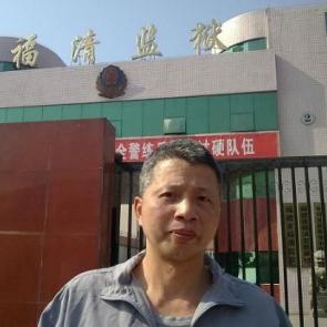 Lin Yingqiang