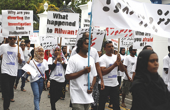 March to demand justice for blogger Ahmed Rilwan, disappeared in 2014.jpg