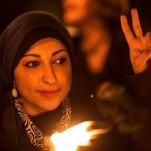 maryam_al_khawaja
