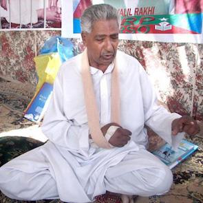 Abdul Qadeer Baloch