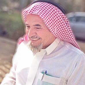 Abdullah Al-Hamid