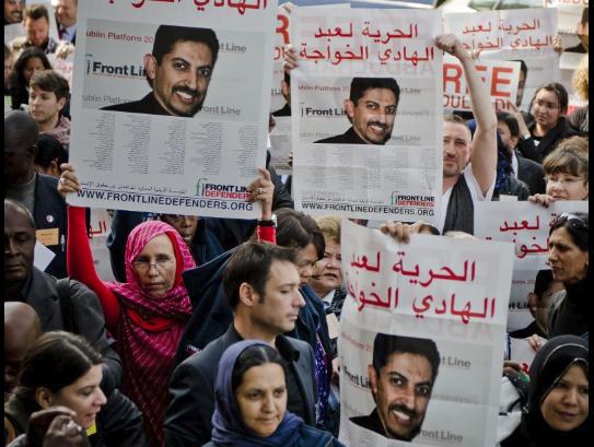Abdulhadi Al Khawaja - demo Dublin 2012