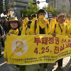Seul Ferry Disaster Protest