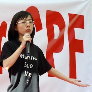 Han Hui Hui