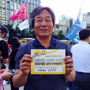 Lae-goon Park