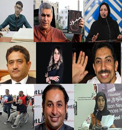 statement_bahrain_on_7th_anniversary_of_beginning_of_popular_movement_ngos_call_for_end_to_systematic_targeting_of_human_rights_defenders_and_journalists.png