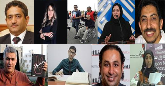 statement_bahrain_on_7th_anniversary_of_beginning_of_popular_movement_ngos_call_for_end_to_systematic_targeting_of_human_rights_defenders_and_journalists_horizontal_graphic.png