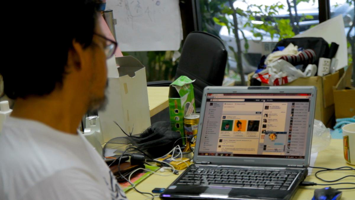 thailand - prachathai office