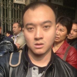 Tang Tianhao