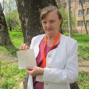 Elena Uraeva