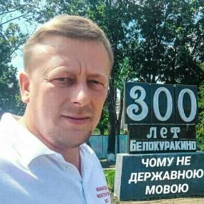 Yevhenii Vasyliev