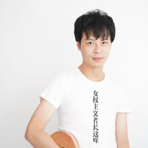 Wei Zhili